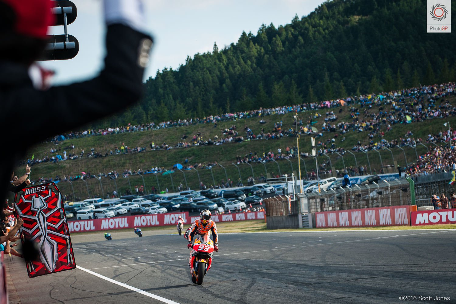 Twin Ring Motegi 2016 Marc Marquez victory 1
