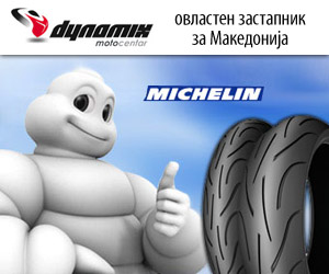 dynamix-michelin
