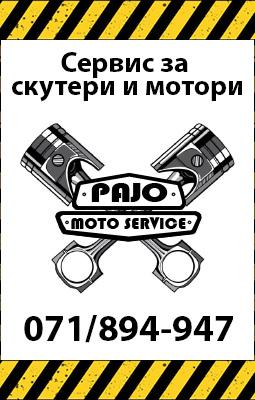 Мото сервис - Пајо